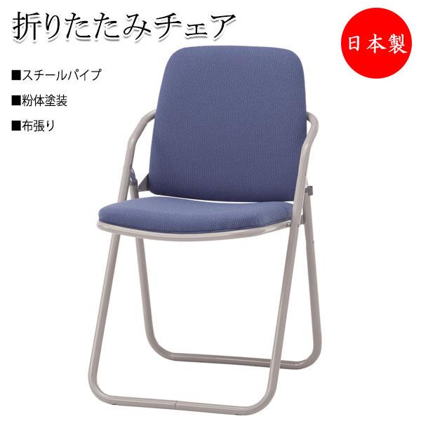 4脚セット 折りたたみイス パイプ椅子 会議チェア 折畳椅子 スチールパイプ U字脚タイプ 粉体塗装 布張り SA-0130