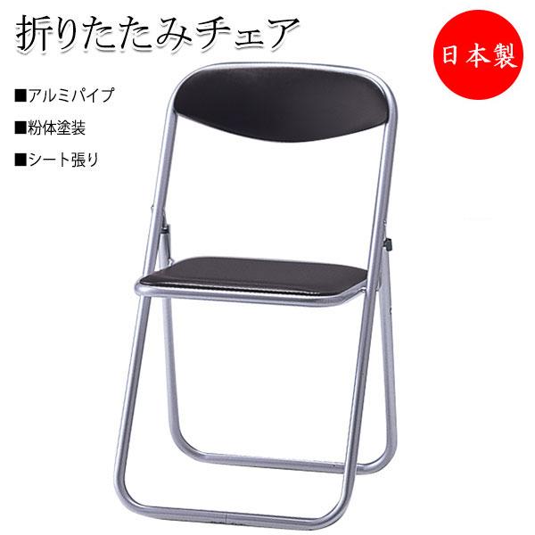 6脚セット 折りたたみイス パイプ椅子 SA-0141 会議チェア 折畳椅子 いす 椅子 アルミフレーム 粉体塗装 ビニールシート張 ブルー ダークブラウン