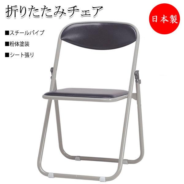 6脚セット 折りたたみイス パイプ椅子 SA-0143 会議チェア 折畳椅子 スチールパイプ 粉体塗装 フラット収納 連結機能付