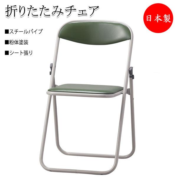 6脚セット 折りたたみイス パイプ椅子 SA-0145 会議チェア 折畳椅子 スリムサイズ スチールパイプ 粉体塗装 フラット収納 連結機能付