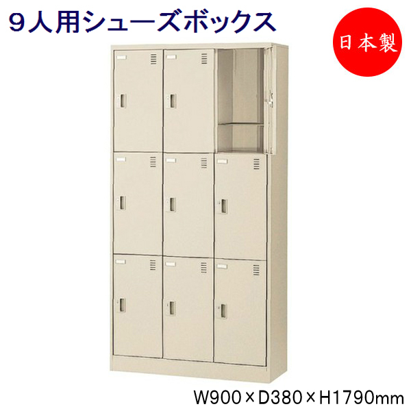 3 Column Triple Nine For Shoe Box Shoes Box Shoe Rack SE 0113 Steel  Cylinder With Lock With Door With Business For Shoe School Office Door  Storage Simple