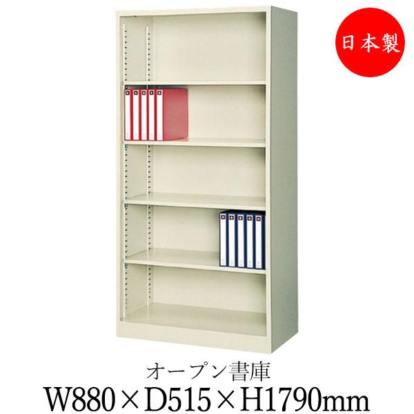 Office Hospital Office School System Shin Pull For Open Library Cabinet  Cabinet Documents Storing Office Storing Bookshelf Opening Rack SE 0223  Steel ...