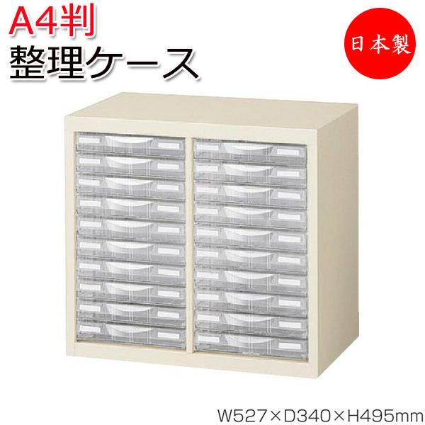 プラスチック引出 A4判整理ケース 2列浅型10段 卓上型 クリアキャビネット 書庫 書類収納 棚 スチール 業務用 ニューグレー SE-0265
