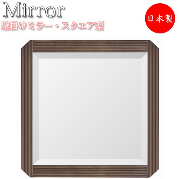 ウォールミラー 日本製 SI-0243 鏡 ミラー 壁掛け 壁掛 スクエア 角型 正方形 インテリア 木製 オーク材 飛散防止加工 ダークブラウン