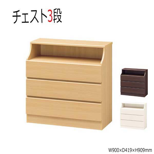 4c3601c9ddf チェスト キャビネット ラック 収納ボックス コンパクト 省スペース 引出 リビング キッチン SR-0115 収納 おしゃれ