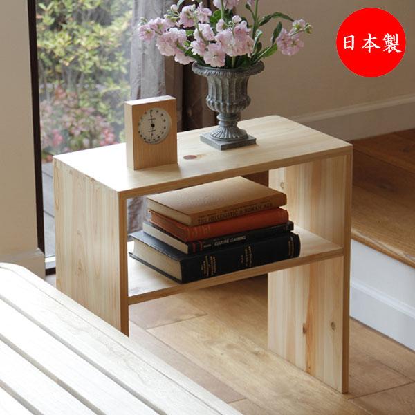 サイドテーブル ナイトテーブル ベッドテーブル ベッドサイドテーブル ひのき 檜 桧 商品番号TI-0007 無垢材 木製 北欧 カフェ レトロ 和 和モダン ホテル仕様 おしゃれ かわいい