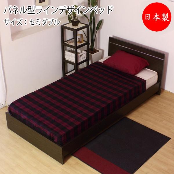 ベッド マットレス付 パネル型ラインデザインベッド セミダブル SDサイズ 寝具 TM-0086