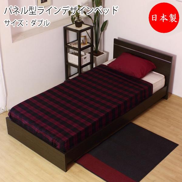 ベッド マットレス付 パネル型ラインデザインベッド ダブル Dサイズ 寝具 TM-0087