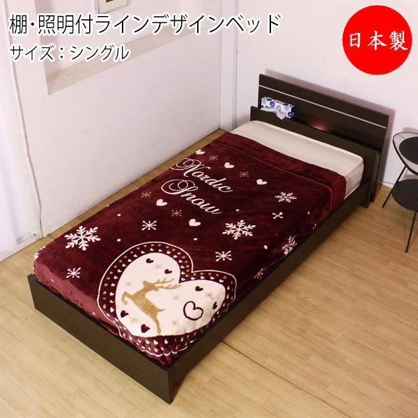 ベッド マットレス付 棚付 照明付 ラインデザインベッド シングル Sサイズ 寝具 TM-0089