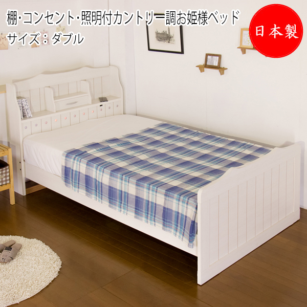 kaguro-r | Rakuten Global Market: Double bed Bed frame mattress with ...