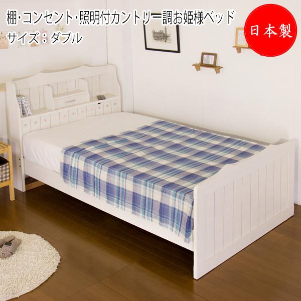 ベッド マットレス付 棚 コンセント 照明付 お姫様ベッド ダブル Dサイズ 寝具 TM-0113