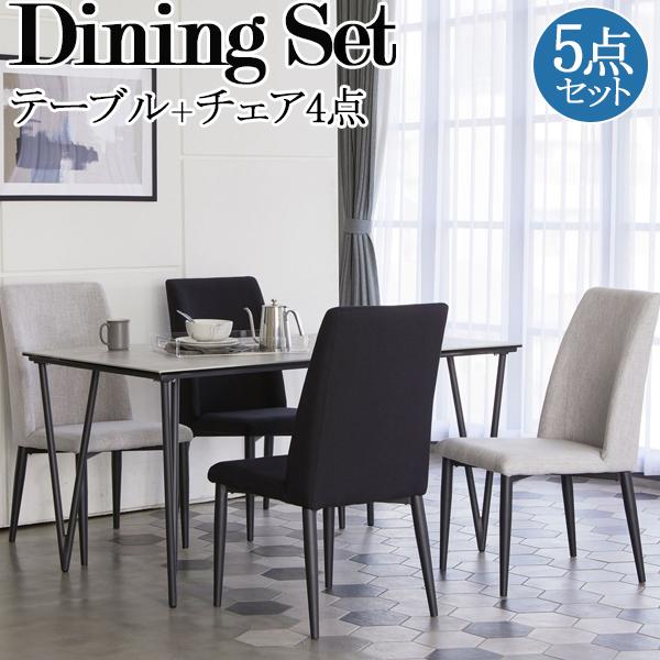 ダイニング5点セット テーブル チェア4脚 食卓 4人用 リビング インテリア 家具 脚部スチール製 セラミック天板 ファブリック 幅約150cm TN-0055