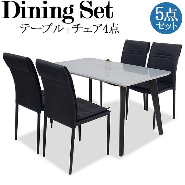 ダイニング5点セット テーブル1台 チェア4脚 食卓椅子 家具 イス いす チェアー インテリア スチール脚 強化ガラス スタイリッシュ リビング デザイン TN-0101