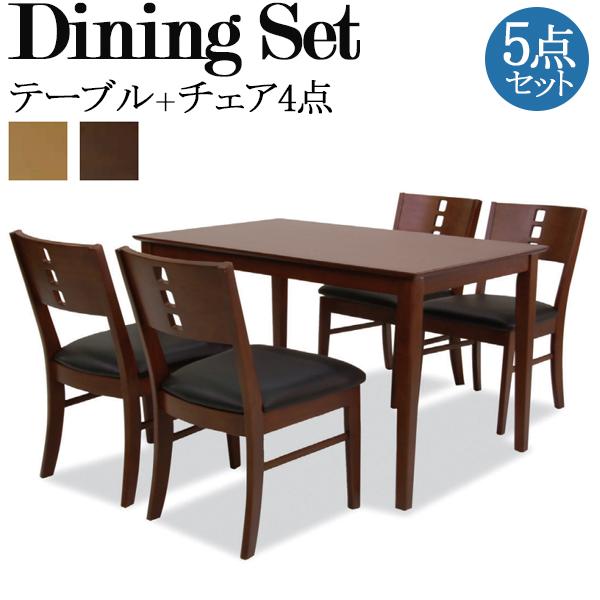 ダイニング5点セット テーブル1台 チェア4脚 食卓 4人用 リビング インテリア 家具 ビーチ突板 脚部木製 ラバーウッド材 幅約120cm TN-0129