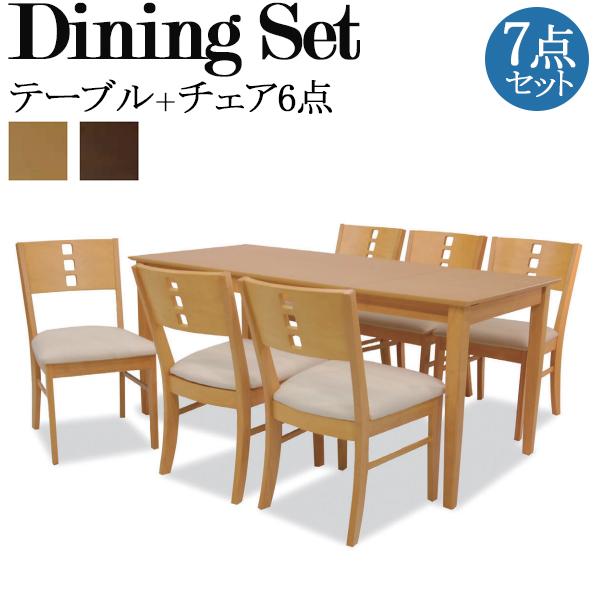 ダイニング7点セット テーブル1台 チェア6脚 食卓 6人用 リビング インテリア 家具 ビーチ突板 脚部木製 ラバーウッド材 幅約115cm TN-0131