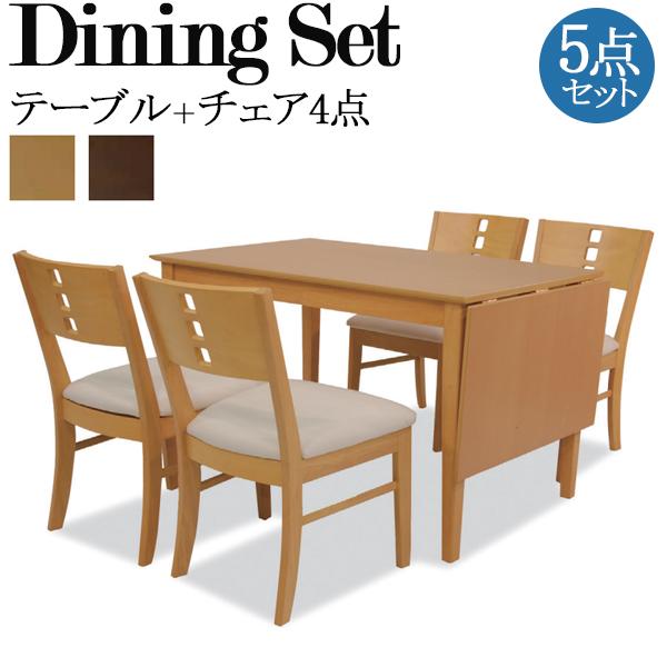 ダイニング5点セット テーブル1台 チェア4脚 食卓 4人用 リビング インテリア 家具 ビーチ突板 脚部木製 ラバーウッド材 幅約115cm TN-0132
