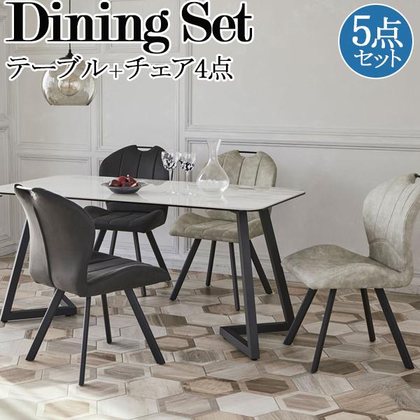 ダイニング5点セット テーブル1台 チェア4脚 食卓 4人用 リビング インテリア セラミック天板仕様 強化ガラス スチール ウレタン レザー 幅約150cm TN-0154