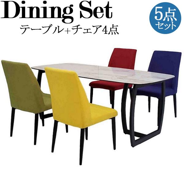 ダイニング5点セット テーブル1台 チェア4脚 食卓 4人用 リビング インテリア セラミック天板仕様 強化ガラス スチール ウレタン レザー 幅約180cm TN-0156