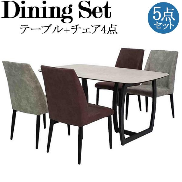 ダイニング5点セット テーブル1台 チェア4脚 食卓 4人用 リビング インテリア セラミック天板仕様 強化ガラス スチール ウレタン レザー 幅約150cm TN-0157