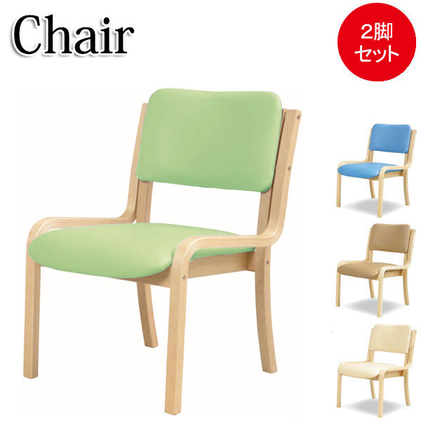 Dining Chairs Wooden Chairs Chairs Chairs Chairs Leather Ut 0277 Commercial Office Hospital Facilities Dining Room Living Room Dining Simple Natural