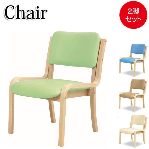 2脚セット ダイニングチェア木製椅子 オフィスチェア リフレッシュチェア 肘無 レザー張り ナチュラル塗装 スタッキング可能 UT-0277