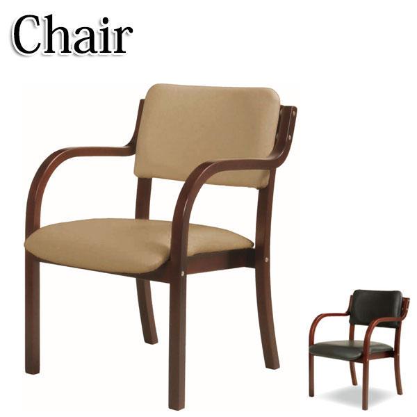 ダイニングチェア UT-0921-1 木製椅子 オフィスチェア リフレッシュチェア 肘付 レザー張り ブラウン塗装 スタッキング可能