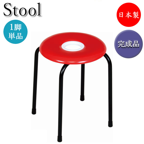 Amazing Stool Maru Chair Doughnut Chair Four Leg Steel Leg Black Painting Synthetic Leather Vinyl Leather Stacking Possibility Ut 0923 1 Forskolin Free Trial Chair Design Images Forskolin Free Trialorg