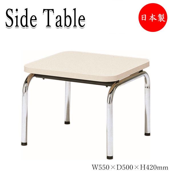 サイドテーブル 応接テーブル 机 ローテーブル ミーティングテーブル デスク メラミン天板 スチール脚 UT-0946