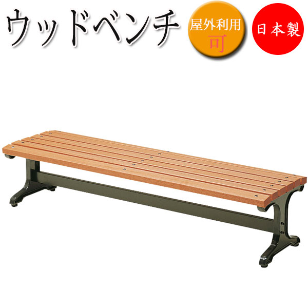Swell Bench Outdoor Bench Tree Iron Casting Leg 180Cm In Width Ut 1069 For The Sofa Garden Bench Outdoors That There Is No Elbow Which There Is No The Wood Creativecarmelina Interior Chair Design Creativecarmelinacom