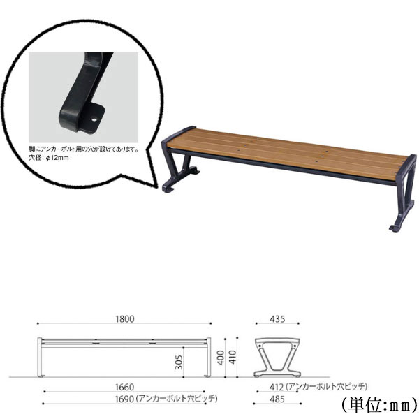 Remarkable Elbowless Exterior Bench Garden Bench Outdoor Bench Sofa 1 800Mm In Width Ut 1221 Which There Is No Resin Bench Back In Camellatalisay Diy Chair Ideas Camellatalisaycom