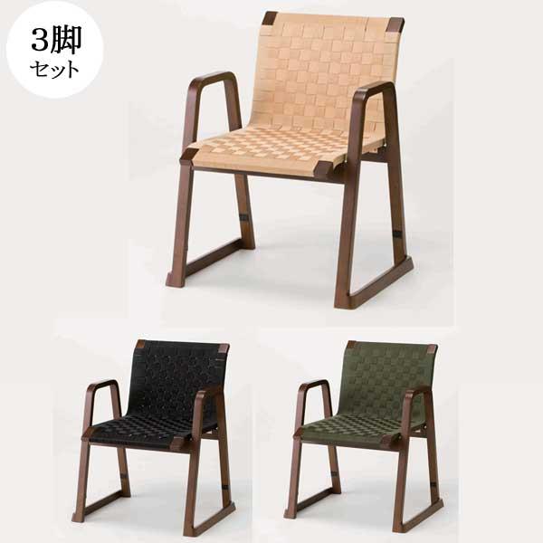 【3脚セット】和室チェア 畳用椅子 畳椅子 ダイニングチェア 木製 スタッキング チェア 椅子 法事 葬儀 YG-0021 和風 寺 葬祭会館 旅館 寺社仏閣