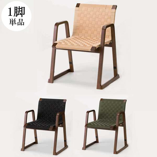 和室チェア 和室用チェア 畳用椅子 畳椅子 ダイニングチェア 木製 スタッキング チェア 椅子 法事 葬儀 和風 寺 葬祭会館 旅館 寺社仏閣 YG-0050