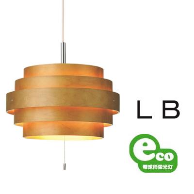 (キャッシュレス)【送料無料】 シーリングライト RING(L) 北欧 LIGHT デザイン 人気 エコ ECO 【ライトブラウン】