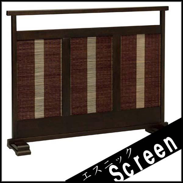 【送料無料】シェルフ スクリーンラック 間仕切りスクリーン 個性的にディスプレイ♪ ロータイプスクリーン 間仕切り エスニック調スクリーン 高さ92cm 幅120cm