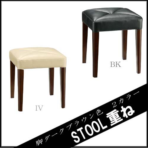 (お買い物マラソン)高級スツール 角型背なしチェア 木製 重ねて収納 スタッキング レザー 肉厚 アイボリー ブラック  単品販売一人用W390×D390×H420 椅子 背なし 肘掛けあり 木製 重ねてコンパクトに収納 人気アイテム