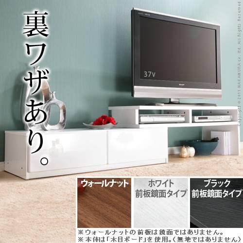 テレビボード テレビ台 46型インチ スライド伸縮 TV(テレビ台)背面収納 コード収納 目隠しキャスター付き 左右 スライドDVD・CD TVボード ローボード AVボード 送料無料