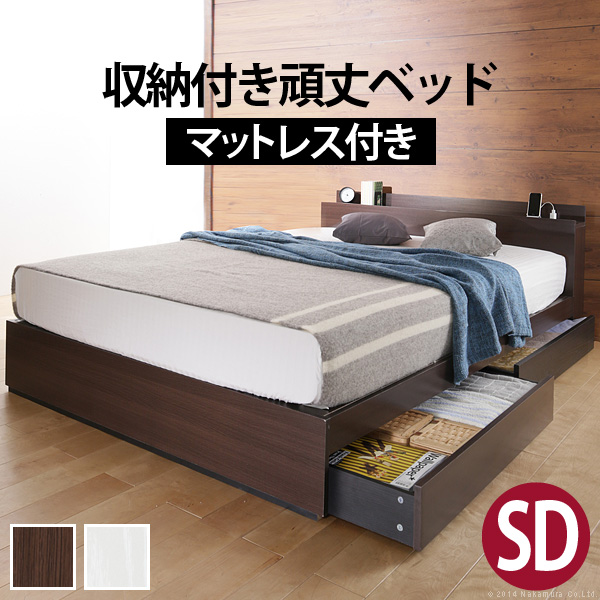 (お買い物マラソン)ベッド 収納 セミダブル 収納付き頑丈ベッド セミダブル ポケットコイルスプリングマットレスセット 木製 引出し マットレス付き