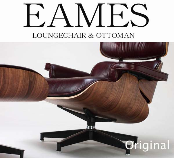 【送料無料】 ビンテージの風合いを出した ダークなブラウンカラーが新鮮! EAMES ラウンジチェア&オットマン ブラック デザイナーズ 椅子 イス 木製 肘掛け