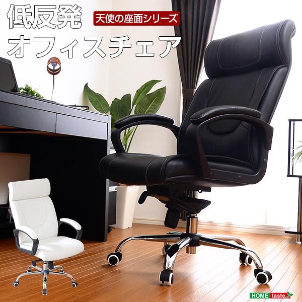 スマートロッキング仕様!オフィスチェア プレジデントチェア 低反発 ハイバック パソコンチェア ロッキング機能 回転 昇降機能