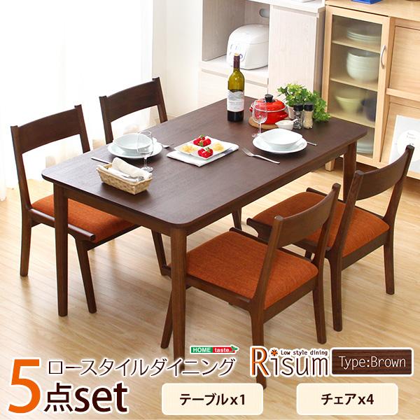 (キャッシュレス)ダイニング5点セット(テーブル+チェア4脚)ナチュラルロータイプ ブラウン 木製アッシュ材