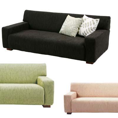 (キャッシュレス)送料無料 ソファ 3人掛け 巾165cm ソファー シンプルなソファでリラックス 3カラーから選べます ソファー ソファ 3人掛け 三人掛け ブラック グリーン アイボリー シンプル