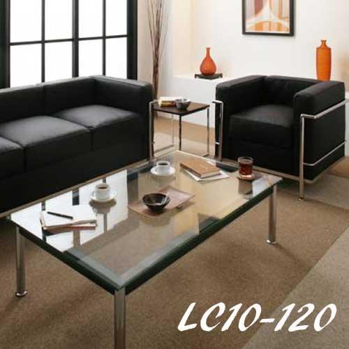 (キャッシュレス)ル・コルビジェ デザイナーズ LC10 120 ローテーブル ガラス リビング センターテーブル 送料無料