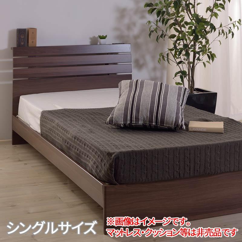 【8/16 23:59まで限定 最大300円OFFクーポン配布中】すのこベッド シングル すのこベット スノコベッド おしゃれ ベッド az7-b-80s R