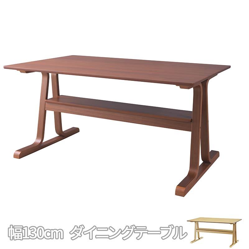 【8/16 23:59まで限定 最大300円OFFクーポン配布中】vet-333t ダイニングテーブル テーブル 食卓 食卓テーブル ダイニングテーブル テーブル単体 おしゃれ ダイニングテーブル az7-vet-333t R