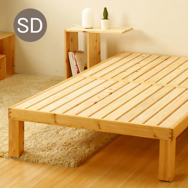 日本製 すのこベッド ひのき セミダブル ベッドフレーム (木製ベッド すのこベッド 国産)