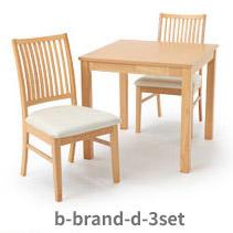 ダイニングセット 3点 B-brand.dining ver-T75/C02×2脚 (送料無料 木製 PVC 北欧 モダン シンプル ダイニング セット)