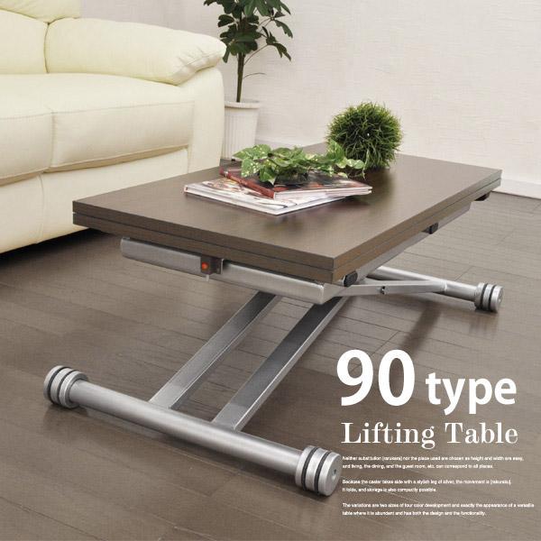 リフティングテーブル 天板が2倍に広がる 昇降式テーブル ガス圧 90type 昇降テーブル テーブル 昇降式 変形タイプ 伸張 伸縮式 ホワイト ウォールナット ナチュラル ダイニングテーブル リビングテーブル センターテーブル