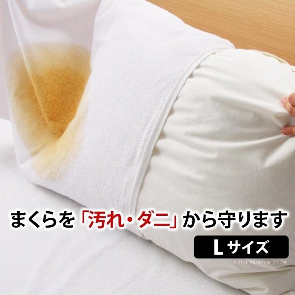 スペイン製ピロープロテクター Lサイズ 予約 ピローケース 定番キャンバス 枕カバー パイル