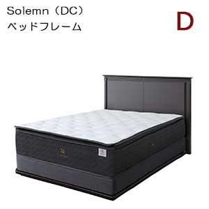 【シーリーベッド正規販売店】 Solemn (サレム) CJ台輪ダブルクッションベッドフレーム ダブルサイズ