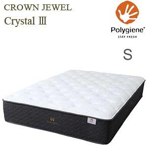 【シーリーベッド正規販売店】 クラウンジュエルシリーズ Crystal3 (クリスタル3) マットレス単体のみ シングルサイズ(S)